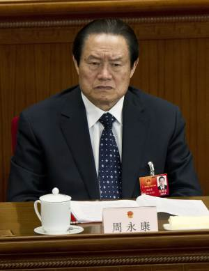 Report: China to investigate former security czar