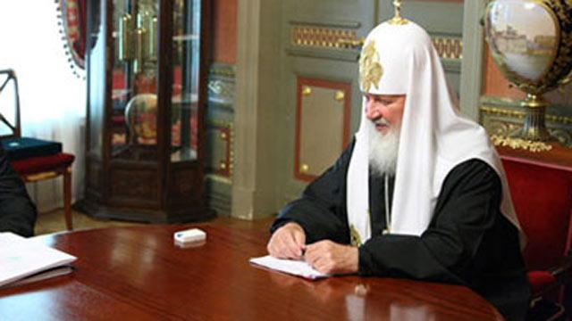 Russian Orthodox Church Apologizes for Photoshop Stunt