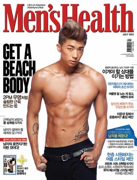 2PM's Wooyoung Wins Best 2012 'Men's Health' Cover Model