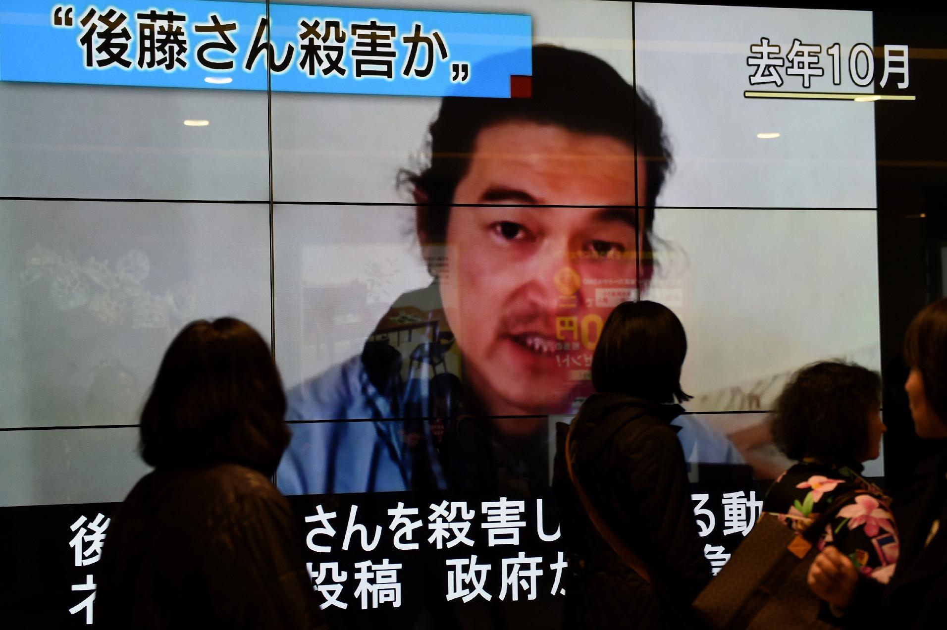 Japan condemns 'despicable' IS hostage beheading claim