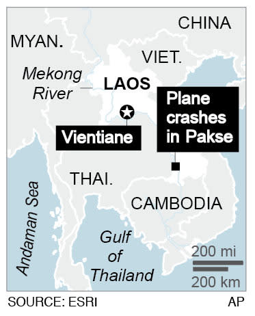 Locates Pakse, site of plane crash; 1c x 2 1/2 inches; 46.5 mm x 63 mm;
