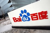 China s baidu to invest 1 6 bn in cloud computing