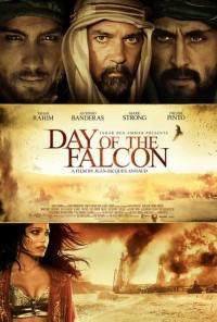 Image Entertainment Sets 'Day Of The Falcon' Release Date