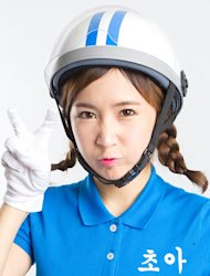 Crayon Pop's Cho-A assaulted by a male fan