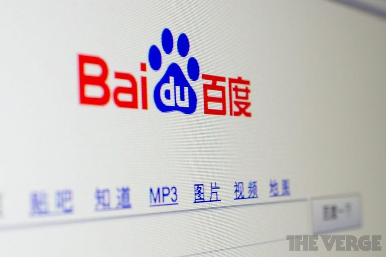 Chinese search engine Baidu under investigation for ad placements after student's death