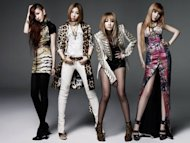 2NE1 will not release second single