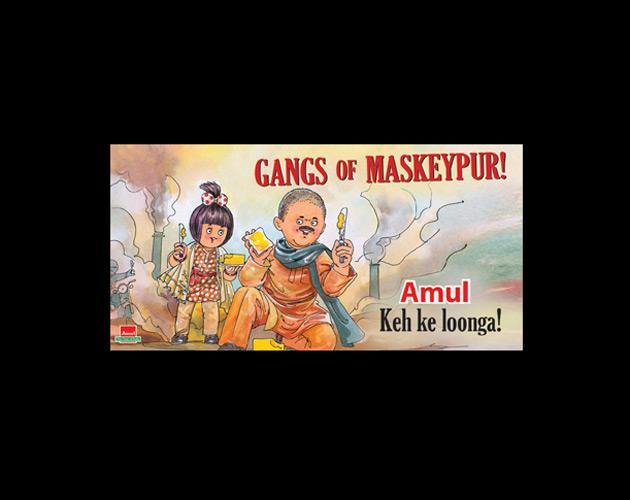 Bollywood - amul