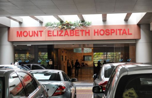 &lt;p&gt;General view of the entrance to Mount Elizabeth Hospital in Singapore, pictured on December 27, 2012. An Indian student who was left fighting for her life after being brutally gang-raped in New Delhi, has arrived at the hospital for further treatment.&lt;/p&gt;