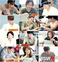 'Medical Top Team' First script reading rehearsal held successfully