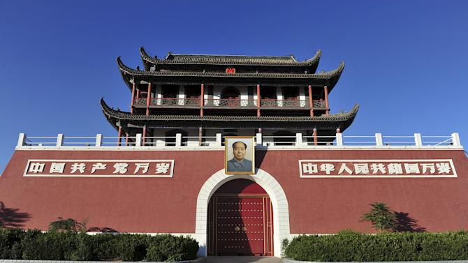 """The Nanxun Gate, also known as the """"small Tiananmen Gate"""", is pictured in Yinchuan"""