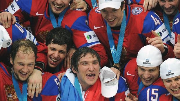 Russian Team Celebrate With A Trophy AFP/Getty Images