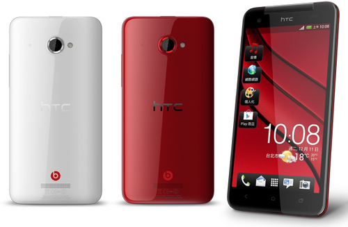 htc-butterfly-red-white-png-1358482338-1