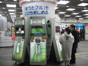 Japanese retailers says sayonora to the Xbox 360