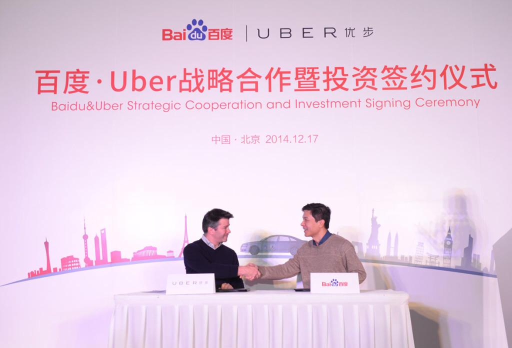 Baidu confirms investment in Uber