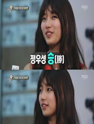 Suzy chooses Jung Woo Sung over Ian Somerhlder