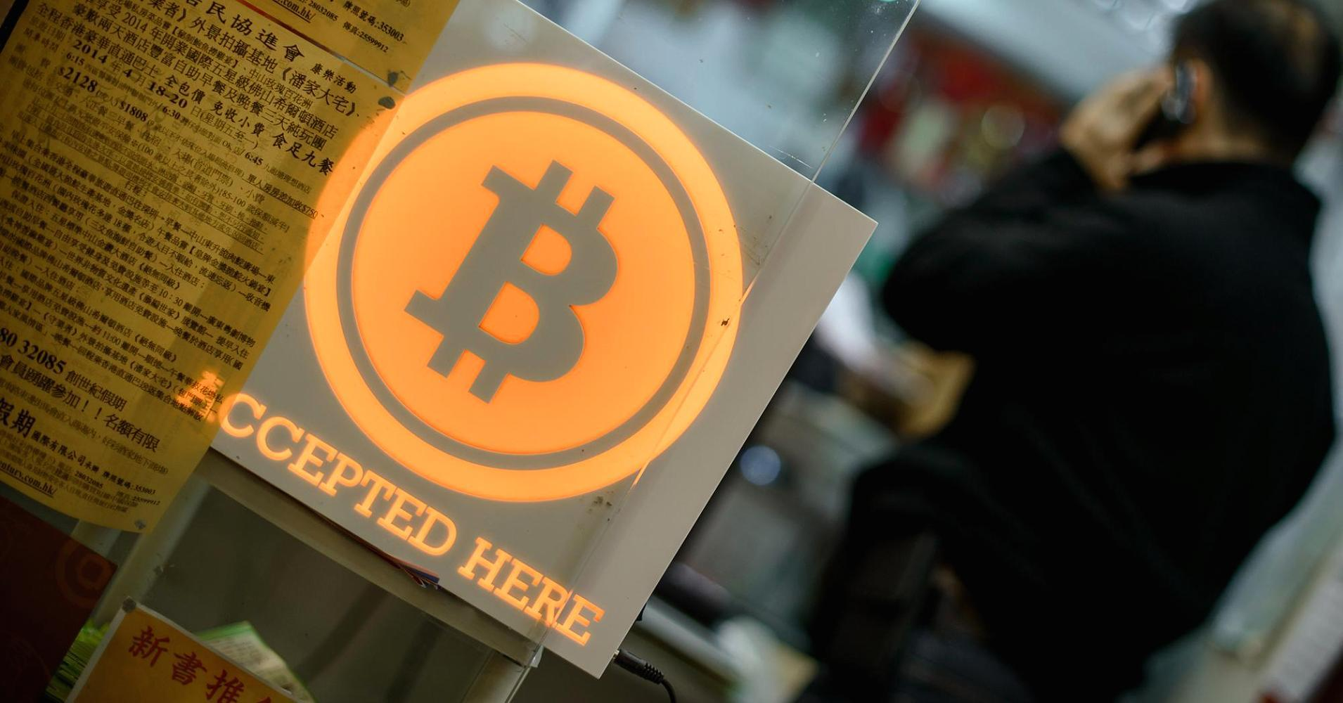 Bitcoin's golden moment: BIT gets FINRA approval