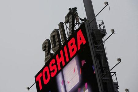 As nuclear loss grows, Toshiba needs chip investors, soon