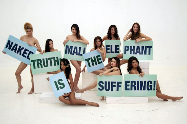 "Supermodels pose naked in support to PETA's campaign to free the Manila zoo elephant ""Mali"". The models from L-R are Sanya Smith, Amanda Griffin, Sheena Vera Cruz, Ornusa Cadness, Bianca Valerio, Juli"