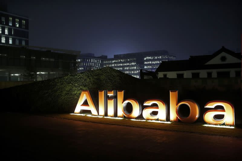 Taiwan orders Alibaba withdrawal after rules violation: official
