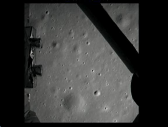 jade rabbit moon landing - photo #15