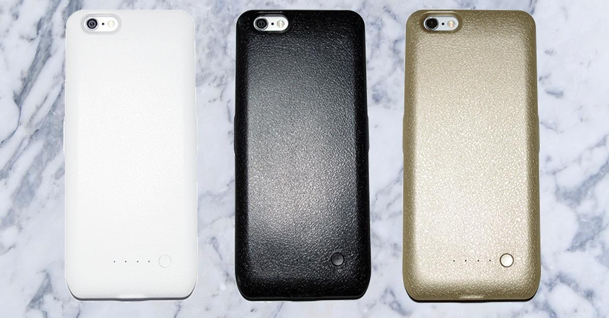 Boost Your Battery Life With This Powerful Case