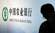 Chinese banking giants the Industrial and Commercial Bank of China and Agricultural Bank of China have reported an increase in their first quarter net profit, boosted by growth in interest income
