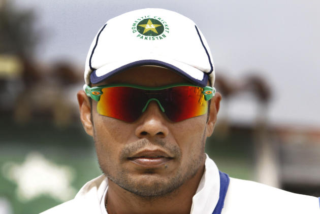Pakistan Cricket Kaneria