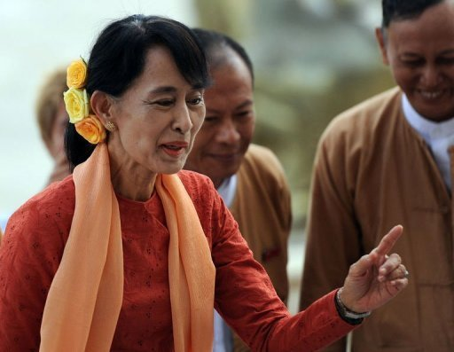 <p>The United States will present its highest award to Myanmar's democracy leader Aung San Suu Kyi in September when she makes her first US trip since years under house arrest, sources said Tuesday.</p>