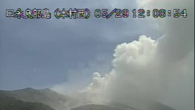A video grab from the Japan Meteorological Agency's live camera image shows an eruption of Mount Shindake on Kuchinoerabujima island,Japan