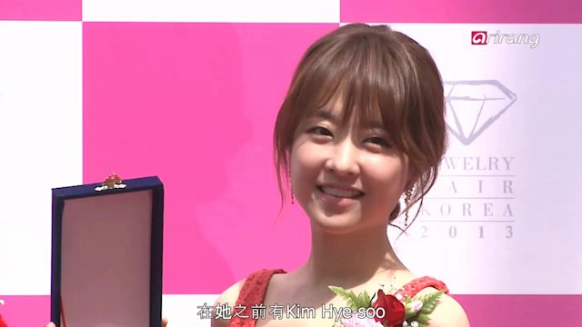 Showbiz Korea : Park Bo-young, the 2013's Jewelry Lady | 2PM's heart-warming deed