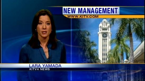 Green light for HPU to redevelop Aloha Tower