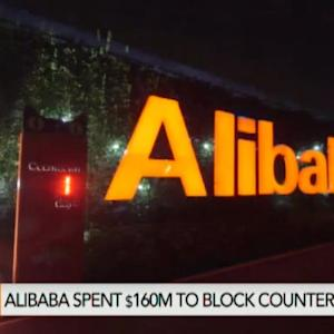 Alibaba Extends December Drop as Lockup Expires