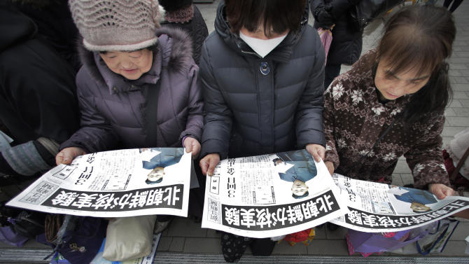 """Women read copies of a delivered extra edition of a Japanese newspaper reporting North Korea's nuclear test, in Tokyo Tuesday, Feb. 12, 2013. North Korea said it successfully detonated a miniaturized nuclear device at a northeastern test site Tuesday, defying U.N. Security Council orders to shut down atomic activity or face more sanctions and international isolation. The extra carrying a photo of North Korean leader Kim Jong Un reads: """"North Korea conducted a nuclear test."""" (AP Photo/Itsuo Inouye)"""
