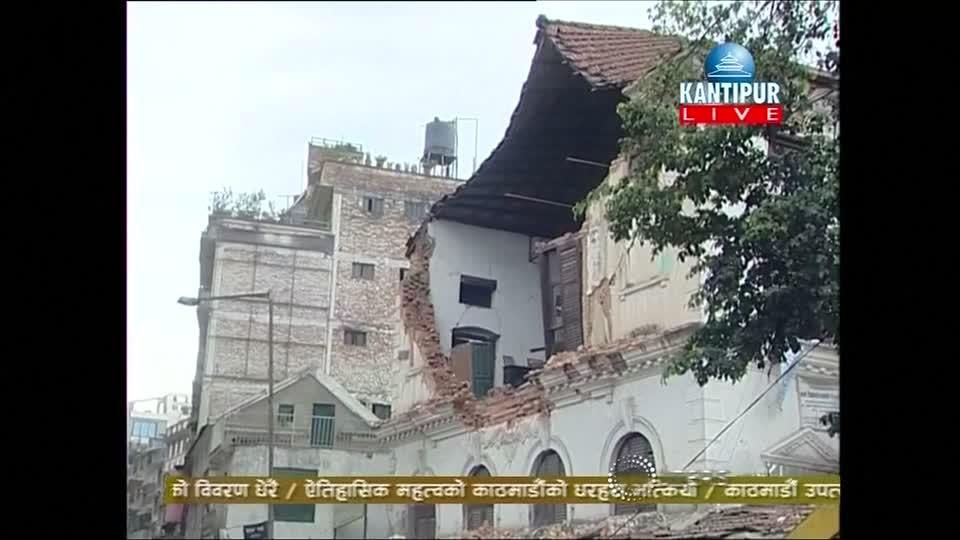 Major quake hits Nepal