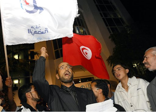 Supporters of Tunisia's Islamist Ennahda party