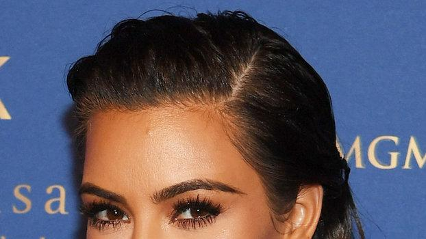 Kim Kardashian West Is Back at It Again with a New Super Sexy Selfie