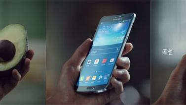 Samsung's strange Galaxy Round ad compares its curved smartphone to avocados, russian dolls
