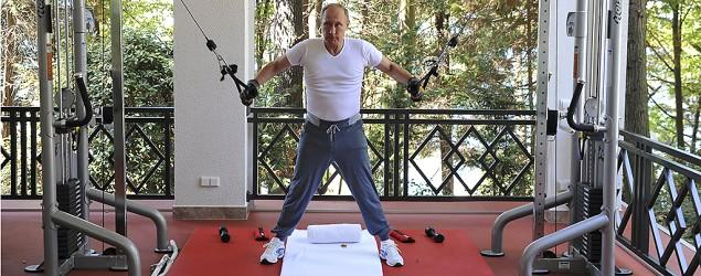 Staggering cost of Vladimir Putin's workout gear