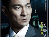 Andy Lau&#39;s short appearance in &quot;Cold War&quot;