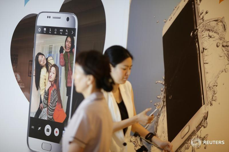 Samsung Electronics tips 'solid' second-half profits on components pickup
