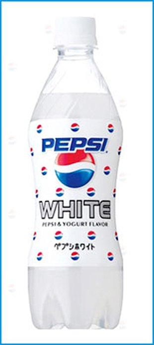 Yogurt Flavored Pepsi