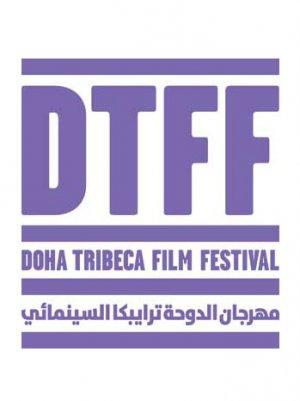 Doha Tribeca Film Festival Dishes Out Arab Competition Prizes