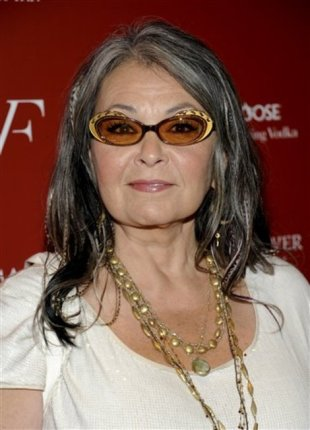 Roseanne Barr -- yes, comedian and actor Roseanne Barr -- is running for President.