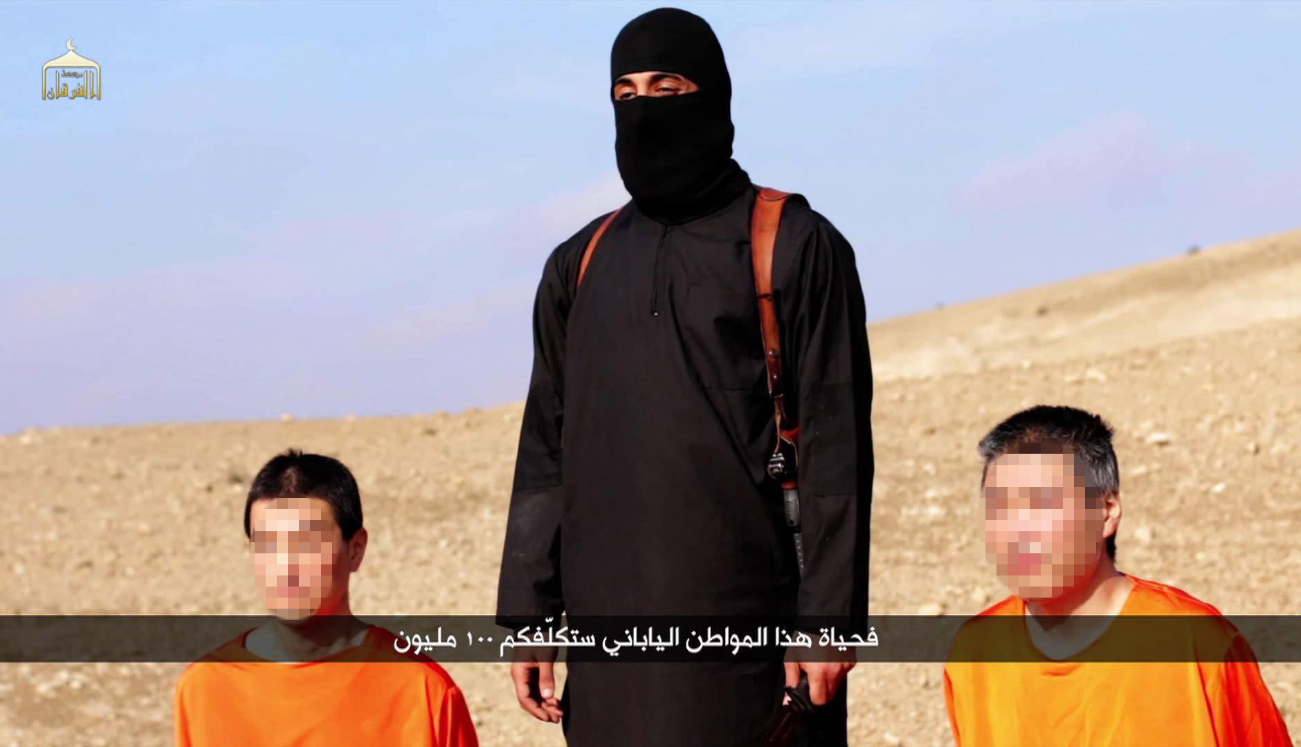 IS confirms execution of Japanese hostage Haruna Yukawa