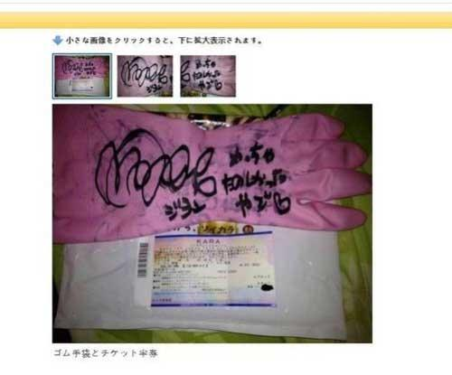 How Much Does a Pair of Autographed Kitchen Gloves By Kara′s Kang Ji Young Cost?