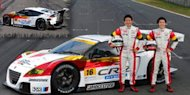 Honda CR-Z Hybrid Ikut Ajang Super GT Racing Series
