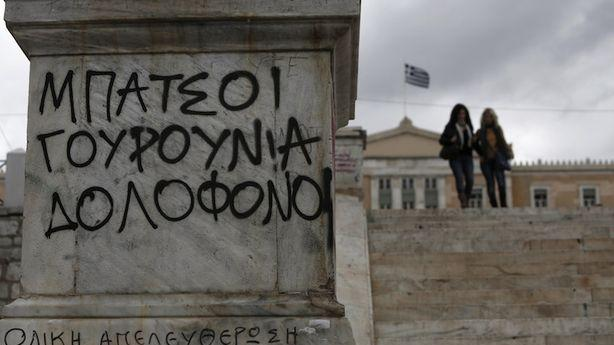 Greece's New Budget Is About to Make a Lot of Poor Greeks Even Poorer