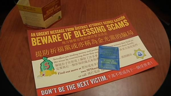 San Francisco warning people about Chinatown scam