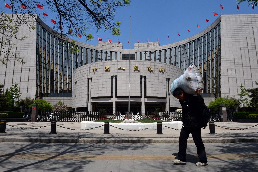 China to cut interest rates by 0.25%: central bank
