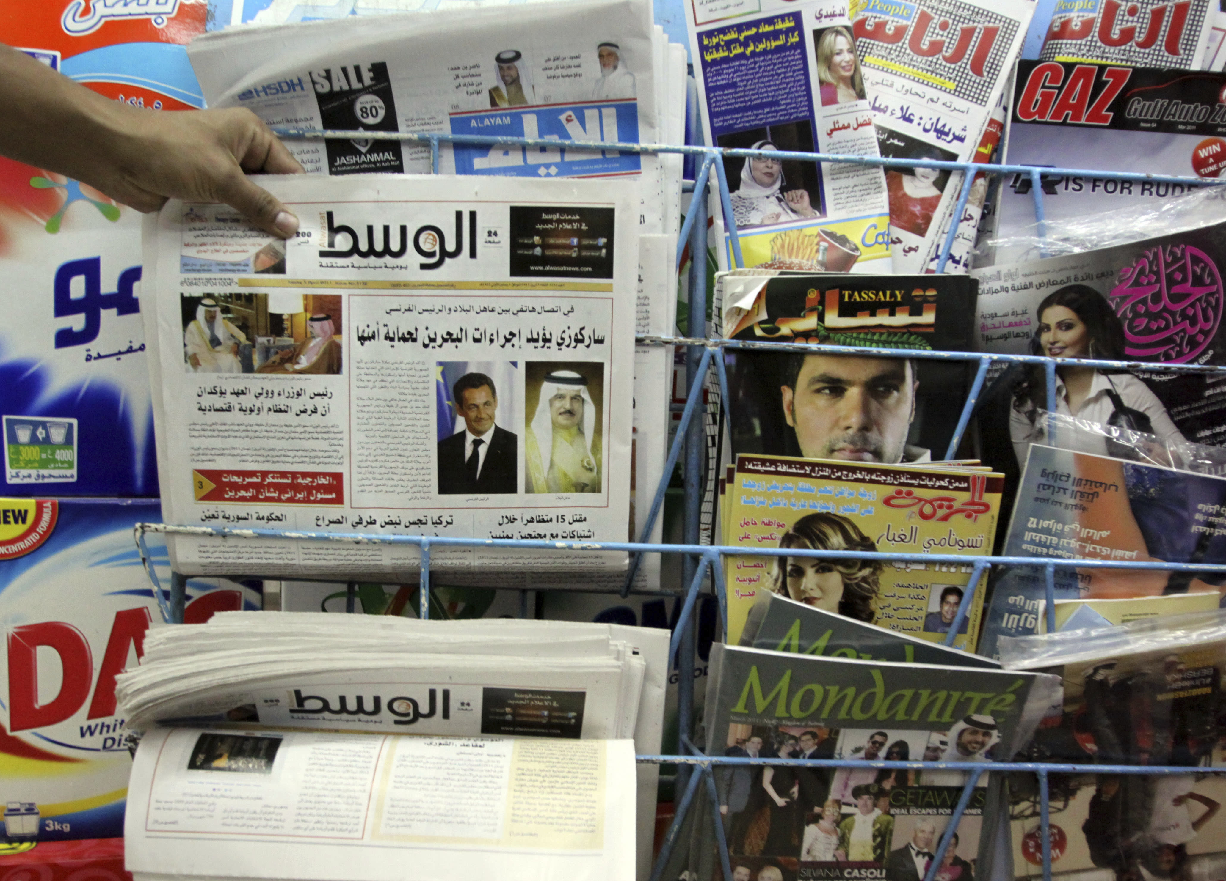 Bahrain bans paper from publishing online after protests